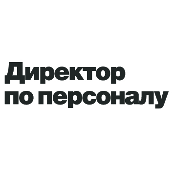 https://www.hr-director.ru/